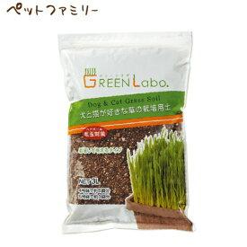エイムクリエイツ 犬と猫が好きな草の栽培用土3L(17500009)