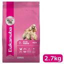 【正規品】ユーカヌバ ミディアム ウェイトコントロール 成犬用 体重管理 中型犬用 1歳以上 2.7kg (10100211)