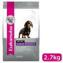 【正規品】ユーカヌバ ミニチュア・ダックスフンド 成犬用 1歳以上 2.7kg (10100232)
