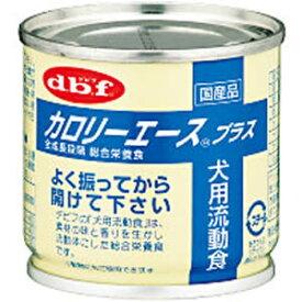 デビフペット カロリーエースプラス(犬用流動食) 85g