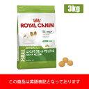 【正規品】ロイヤルカナン EXスモールアダルト 8+ 3kg(52901172)
