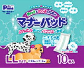 【最大300円オフクーポン有り】第一衛材 男の子&女の子のためのマナーパッド LL 10枚入(40900034)