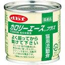 【正規品】デビフペット カロリーエースプラス(猫用流動食) 85g