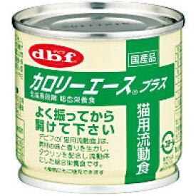デビフペット カロリーエースプラス(猫用流動食) 85g