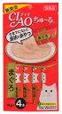 いなば CIAO ちゅ〜る まぐろ味 14g 4本入り (12600100)