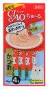 【正規品】いなば CIAO ちゅ〜る かつお味 14g×4本入(12600101)