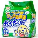 【正規品】サンテックオプト US-100 ポイ太くん 100枚入(30600002)