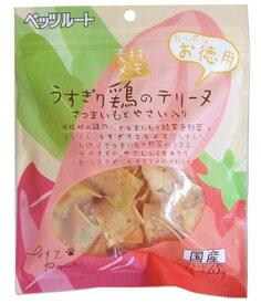 ペッツルート 素材メモうすぎり鶏のテリーヌお徳用 65g(66201329)