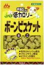 【正規品】森乳サンワールド ワンラックお気にいり 低カロリーボーンビスケット ミニ 100g (78102008)