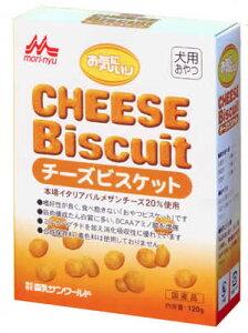 森乳サンワールド ワンラック お気にいり チーズビスケット 120g (78102003)