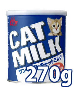 森乳サンワールドワンラックキャットミルク270g【国産品】