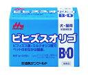 【正規品】森乳サンワールド ワンラックビヒズスオリゴ 1g×20包