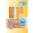 【正規品】ペッツルート 猫用減塩かつおけずりふわふわ花20g(66201364)