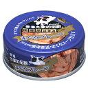 【最大300円オフクーポン有り】三洋食品 食通 たまの伝説 まぐろ・プレーン 80g(30900036)