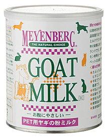 ニチドウ ゴートミルク 340g(52104062)