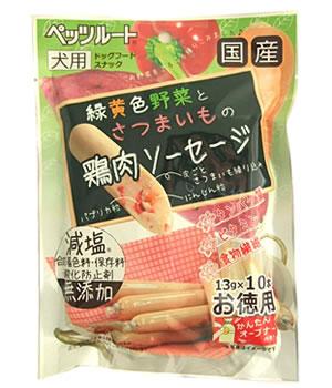 【正規品】ペッツルート 国産 鶏肉ソーセージ 10本入(66201316)