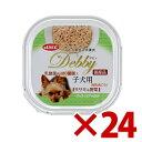 【正規品】デビフペットデビィ子犬用(ササミ&野菜) 100g× 24(s4640012)