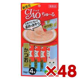 いなば CIAO ちゅ〜る かつお味 14g 4本入り (12600101) × 48 (s1260017)