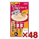 【正規品】いなば CIAO ちゅ〜る とりささみ味 14g × 48(s1260018)