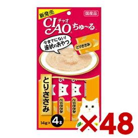 いなば CIAO ちゅ〜る とりささみ味 14g 4本入り (12600102) × 48 (s1260018)