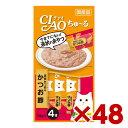 いなば CIAO ちゅ〜る 宗田かつお&かつお節14g×4本 × 48(s1260019)