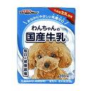 ドギーマン わんちゃんの国産牛乳(48900220)