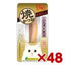 【正規品】いなば YK-05CIAO 焼かつお 本格だし味1本 ×48(s1260004)