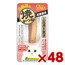 【正規品】いなば YK-22CIAO 焼かつお 高齢猫用1本 ×48(s1260008)
