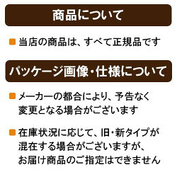 【正規品】森乳サンワールドワンラックキャットミルク270g(78103005)
