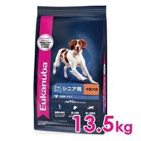 ユーカヌバ 7歳+ シニア用 中型犬用 13.5kg(11100068) ※お一人様5個まで