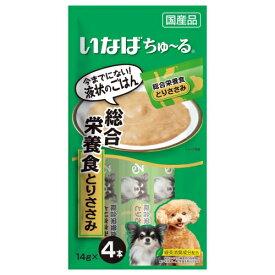 いなば 犬用ちゅ〜る総合栄養食 とりささみ 14g×4本(12603015)