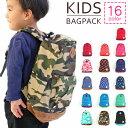 子供 リュック リュックサック キッズ 男の子 女の子 幼児 軽量 バック バッグ 子供用リュック 通園バッグ かばん こ…