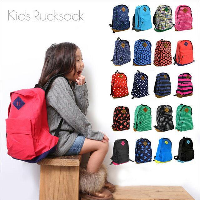 子供 リュック リュックサック キッズ 男の子 女の子 幼児 軽量 バック バッグ 遠足 子供用リュック 通園バッグ | カバン かばん こども 子ども キッズリュック 子供リュック /KIDS-RUCK (C-3)メール便 送料無料 キッズリュックサック 3歳 4歳 子供バック デイパック