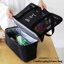 レジャーバッグ トートバッグ スイムバッグ シンプル レディース メンズ エコバッグ 旅行 バッグ 買い物 アイス 保冷 …