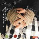 アームカバー レディース 指穴 冬 日本製 ウール シルク 指穴あり メンズ 男女兼用 あたたか バルキーウールのふわふ…