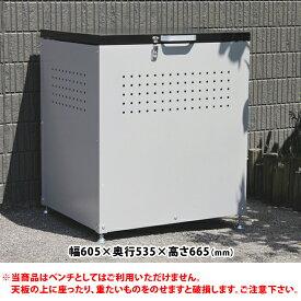 【送料無料】組立式 ダストボックス DB-60(本体カラー:グレー) ※※ おしゃれ スタイリッシュ ダイマツ ダストボックス BOX 屋外 リサイクルボックス ガレージ ゴミステーション ゴミ箱 スチール ※※