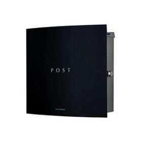 【送料無料】 ボン(ステンレス) ブラック AAE43※※ マックスノブロック シンプル デザイン 郵便ポスト 郵便受け 新築 祝い 戸建て リフォーム ※※