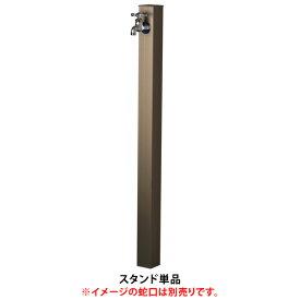 【送料無料】 アルミ立水栓Lite 蛇口別売 メタリックグレー GM3-ALUC ※※ オンリーワン シンプル アルミ 立水栓 水栓 ※※