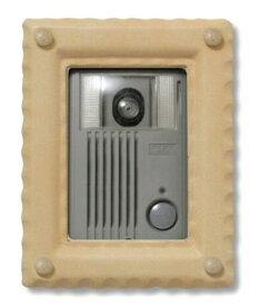 【送料無料】 ディーズガーデン製インターホンカバー C-13 ※※ ディーズガーデン 陶器 焼き物 インターホン カバー 装飾 ※※