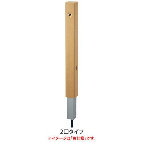 【送料無料】 立水栓 フォレススタンド2口タイプ ライトブラウン  ※※ ユニソン 屋外 水栓 再生プラスチック 木製調 ※※