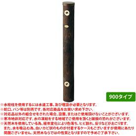 【送料無料】 カクダイ エコ水栓柱(焼丸太) 6242-900 ※※ KAKUDAI 天然木 自然 円柱 丸太 立水栓 ※※