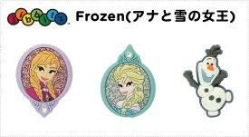 【クロックス jibbitz ジビッツ】Frozen/アナと雪の女王