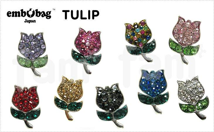 【クロックス embobag エンボバッグ】tulipチューリップ