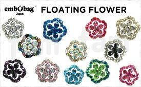 【クロックス embobag エンボバッグ】floating flower/フローティング フラワー