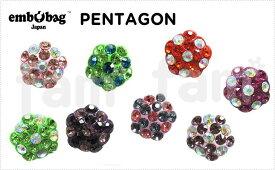 【クロックス embobag エンボバッグ】pentagon/ペンタゴン