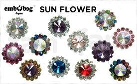 【クロックス embobag エンボバッグ】sun flower/サンフラワー