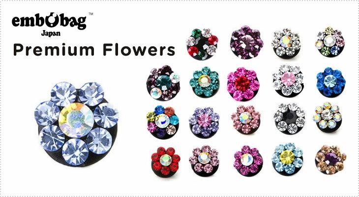 【クロックス embobag エンボバッグ】Premium Flowersプレミアムフラワー(20mm)