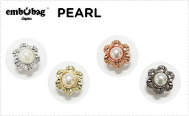 【クロックス embobag エンボバッグ】pearl/パール