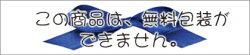 ●【クロックスcrocsレディース】lodgepointSEbootie/ロッジポイントスエードブーティウィメン/レディース