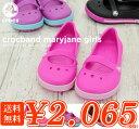 crocs【クロックス キッズ】crocband maryjane girls/クロックバンド メリージェーン ガールズ